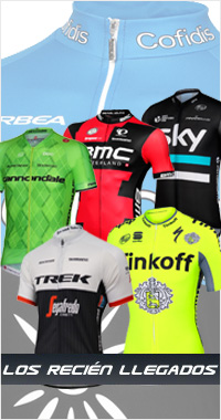 new 2016 cycling jersey